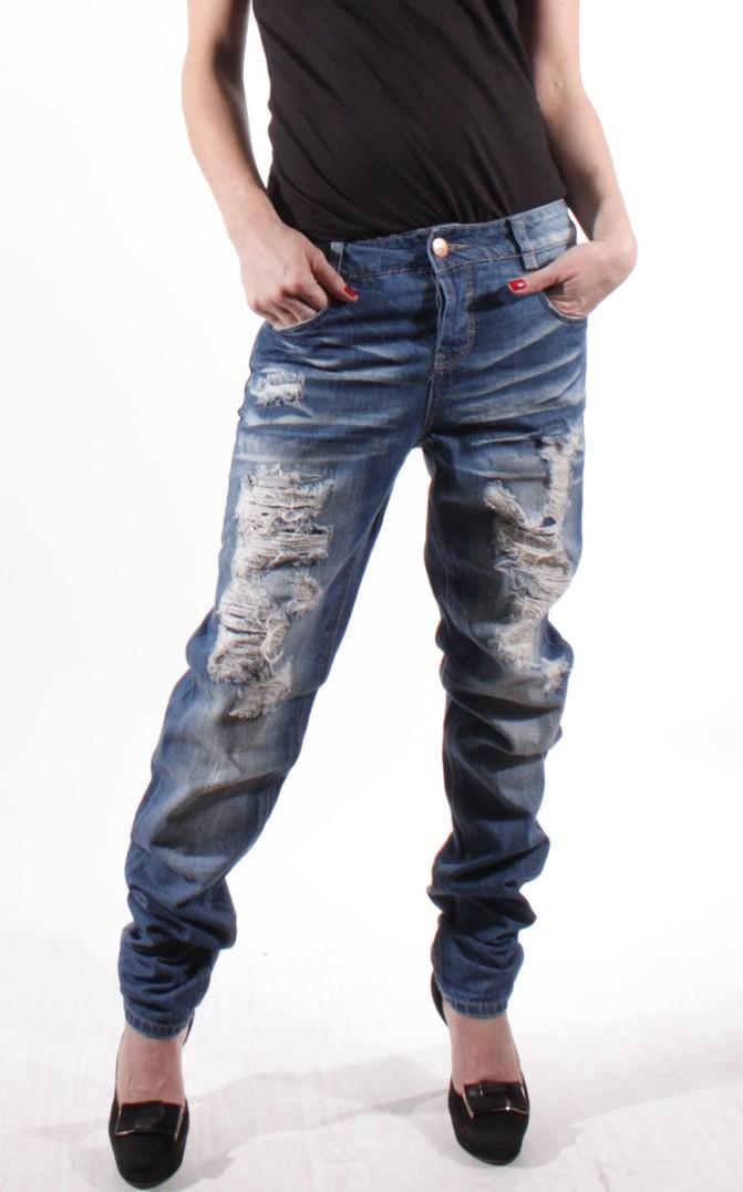 boyfriend jeans damen only damen hose jeans haremshose. Black Bedroom Furniture Sets. Home Design Ideas